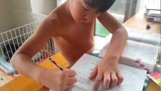 ヨコミネ式 辞書引き学習法実践 2年生 ヤマトタケル.