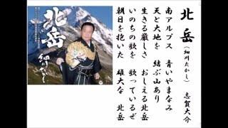 今年8月発売の細川たかしの最新歌です。