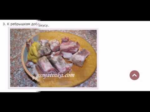 Рецепт свинина в медово горчичном соусе илья лазерсон — 8