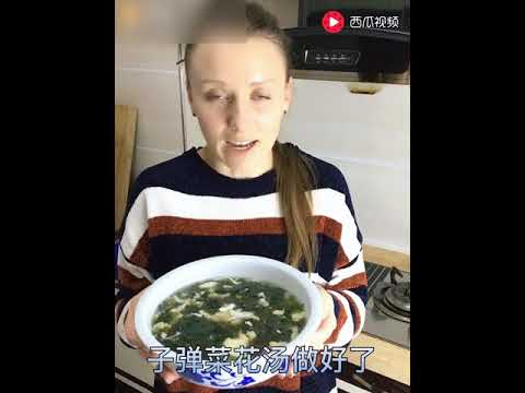 Download Youtube: 耿直girl! 俄羅斯姑娘嫁給東北男人后,都會講黃段子了