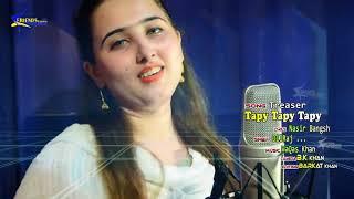 Dil Raj Pashto New Tapy Tappy Tappey 2017 Pashto Song Treaser