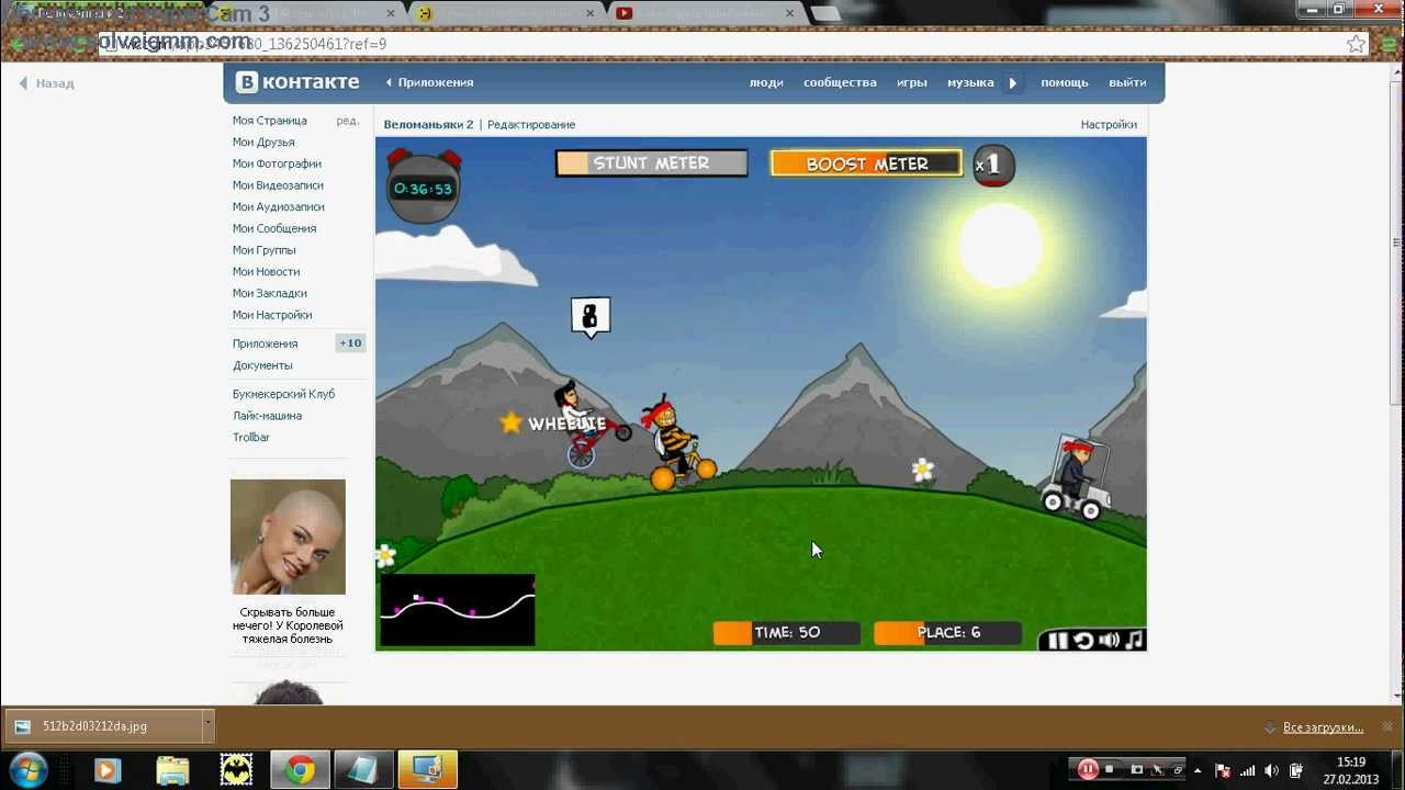 как сделать свой игровой сайт онлайн