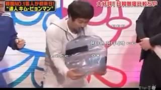 일본예능프로그램 김병만씨 출연