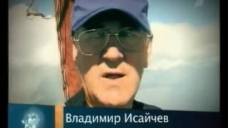 Воронка времени Проклятые места России Теория Невероятности