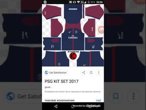 Как скачать форму для своей команды,и логотип?Dream League Soccer 2018