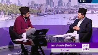 Urdu Asr-e-Hazir 5th October 2014 - Islam Ahmadiyya