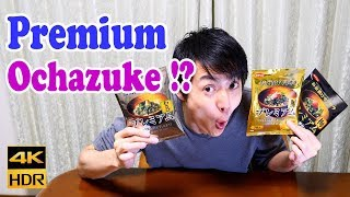 Premium Ochazuke!? Traditional Japanese food with premium flavor!! #078