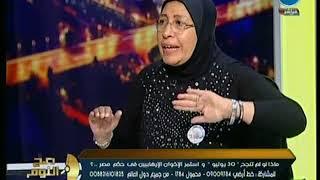 كاتبة صحفية تفجر مفاجأة عن تاريخ وزير الدفاع الجديد اللواء محمد زكي ودوره في ثورة 30 يونيو