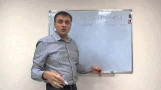система обучения продавца №2