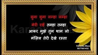 Suna Suna (Bepanah Pyaar Hai Aaja) - Karaoke - Krishna Cottage (2004) - Shreya Ghoshal