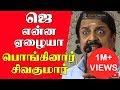 Popular Videos - Sivakumar