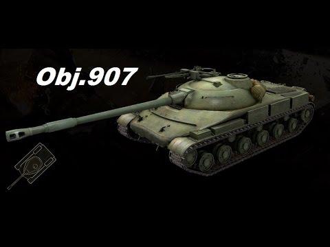 World of tanks- Obj.907 - Průměrňák
