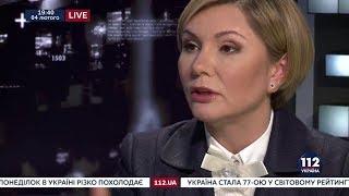 """Елена Бондаренко. """"ГОРДОН"""" (2018)"""