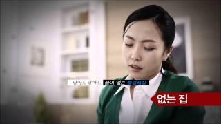 오토비스 자동물걸레청소기 공식영상 5분 52초