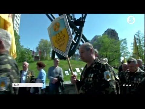 5 канал: 32 роковини аварії на ЧАЕС: мітинг-реквієм у Києві