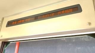 京阪電気鉄道 10000系 普通(KH42) 出町柳ゆき (KH32)藤森→(KH33)龍谷大前深草→(KH34)伏見稲荷