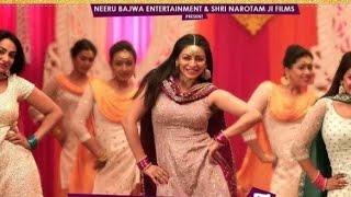 Kikkaran De Phull WHATSAPP STATUS Mannat Noor Neeru Bajwa New Punjabi Songs 2019
