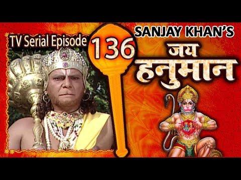 Jai Hanuman   जय हनुमान   Bajrang Bali   Hindi Serial   Full Episode 136