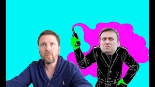 Навальный возвращается в пещеру?