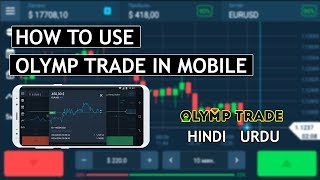 How to Use Olymp Trade in Mobile [Hindi/Urdu] 2020
