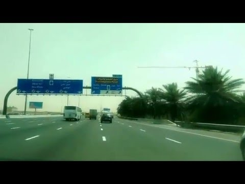 Dubai - Afternoon Video - Amman Street to Business Bay