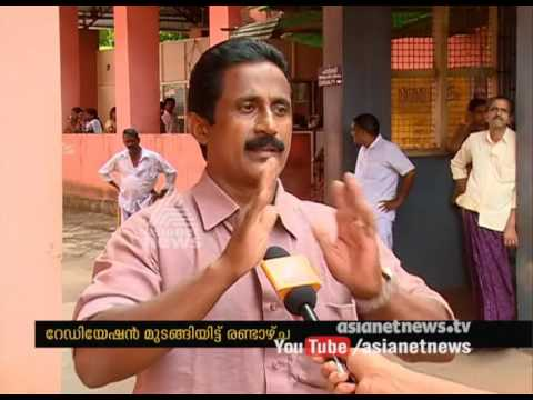 No Basic Facilities in Thrissur Medical College Cancer Treatment centre