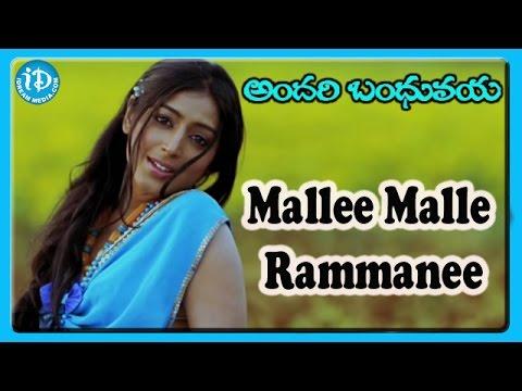 Mallee Malle Rammanee Song    Andari...