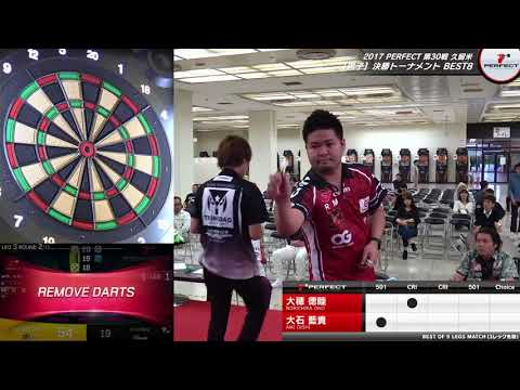 【2017 PERFECTツアー 第30戦 久留米 男子BEST8】大穂徳睦 VS 大石藍貴