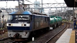 2018/05/24 JR貨物 4091レ EF210-165 大宮駅