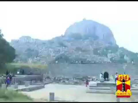 A History about Gingee fort