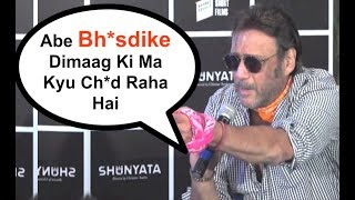 Jackie Shroff FUNNY Abuse Is Sure To Tickle You...