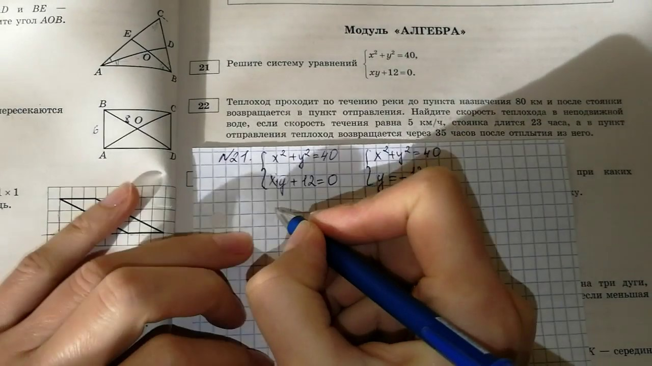 2019 алгебра ответы гдз