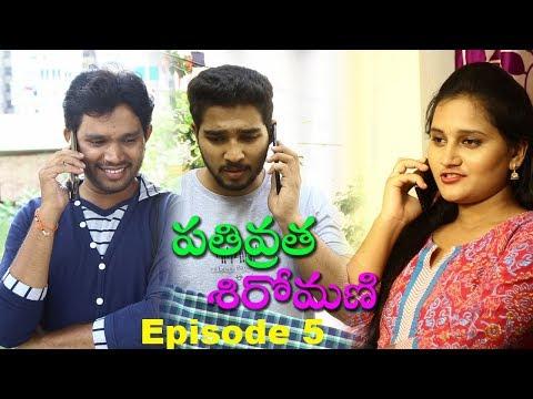 పతివ్రత-శిరోమణి-a-telugu-web-movie-||-episode--5-||-south-mirchi