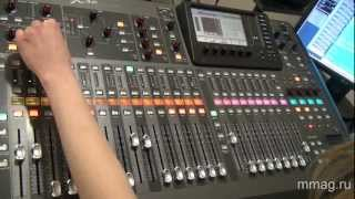 mmag.ru: Behringer X32 video review and demo(http://mmag.ru/ (MusicMag) представляет видео обзор и демонстрацию возможностей цифрового микшера Behringer X32. Узнать..., 2012-10-02T15:06:05.000Z)