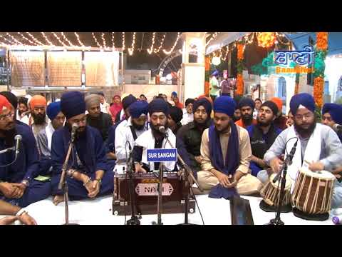 Bhai-Harpreet-Singh-Ji-Delhi-Wale-At-G-Bala-Sahib-On-27-October-2017
