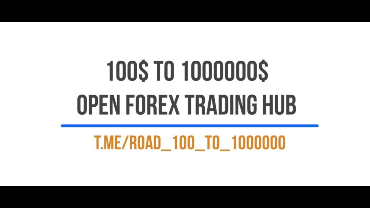 100 стратегии на форекс