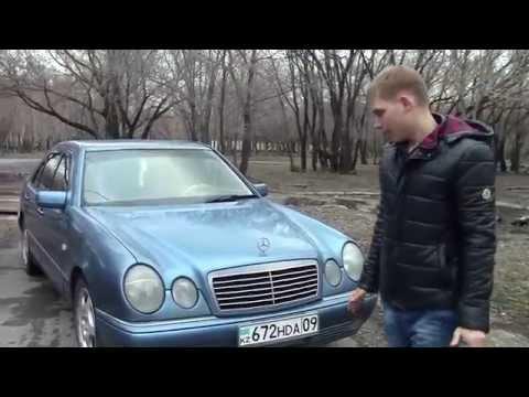 Мини обзор Mercedes w210 2.3. Alex MacLean