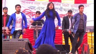Teri Aakhya Ka Yo Kajal New Version | Dance Bangla Dance Academy | Stage Dance Performance 2019
