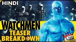 Watchmen : Teaser Breakdown [Explained In Hindi]