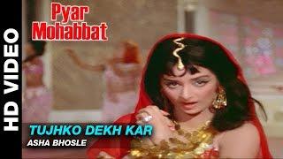 Tujhko Dekh Kar - Pyar Mohabbat | Asha Bhosle | Dev Anand  & Saira Banu