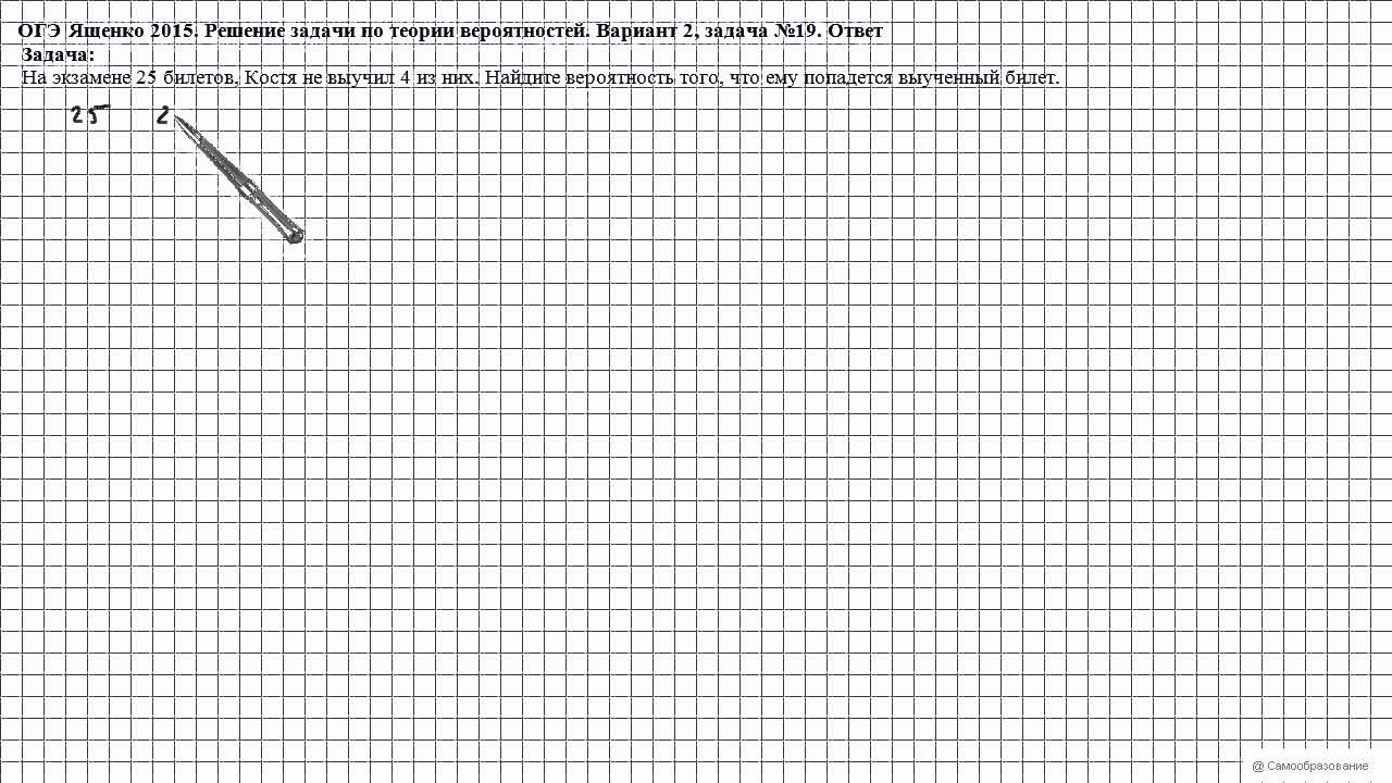 Решение задач ященко 2015 сопромат решение задач плоской рамы