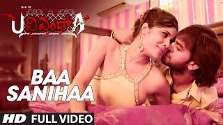 Baa Sanihaa O Iniya Full Video Song || U The End A || Rohan, Kumuda || Manusri