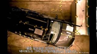 [해설 약간] 2012 Toyota Camry   Frontal Oblique Offset 35% Overlap, Driver Crash Test   CrashNet1
