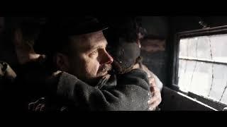 Волынь (2017)