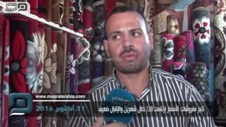 مصر العربية | تاجر مفروشات: الأسعار ارتفعت 30% خلال شهرين والإقبال ضعيف