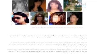 البحث عن أصحاب موقع stop910 – يمنه فواز   11-6-2015