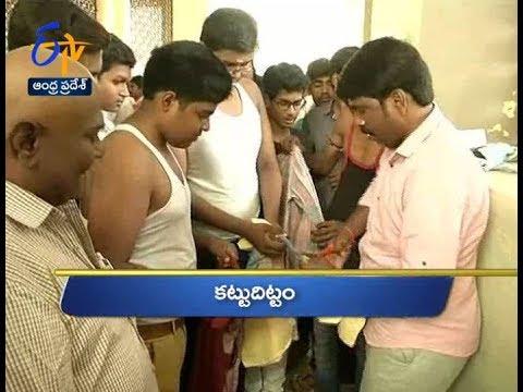 Andhra Pradesh | 8th April 2018 | Ghantaravam 10 AM News Headlines