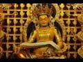 Download Yellow Jambhala Mantra Sanskrit (黄财神咒) MP3 song and Music Video