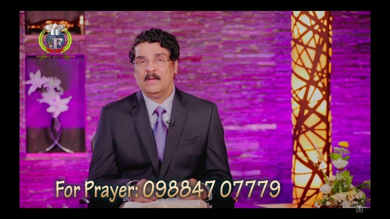 Jesus Delivers || Manna Manaku 54 || Dr Jayapaul