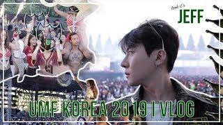 VLOG UMF KOREA 2019  유엠에프 코리아 …